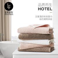 拉芙菲尔 五星级酒店毛巾纯棉成人家用洗脸面巾加厚柔软强吸水
