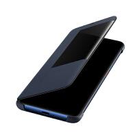 【顺丰包邮】华为Mate20智能视窗保护套 华为Mate20Pro手机壳 Mate20手机壳 Mate20X手机壳 原