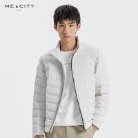 【1件4折到手价:319.6】MECITY男装2019冬季新款短款羽绒服男士保暖休闲外套男
