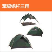 野外露营帐篷家庭套餐 帐篷户外3-4人 全自动双层防雨