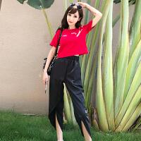 套装女夏韩版新款字母刺绣露肚脐短款针织衫+裤脚开叉宽松萝卜裤