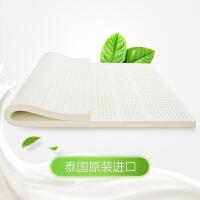 佳奥泰国原装进口天然乳胶床垫床褥子薄垫