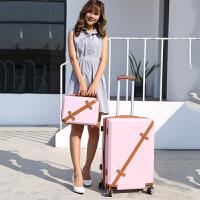 复古拉杆箱女行李箱韩版旅行箱休闲密码箱手拉皮箱24寸26寸28寸 20寸 单箱(送六)