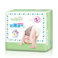 柔爱轻薄婴儿学习裤 Softlove轻柔极薄2MM宝宝尿不湿单包装M/L/XL/XXL