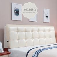 床头靠垫 大靠背榻榻/双人软包床头罩靠枕欧式布艺皮革拆洗定做
