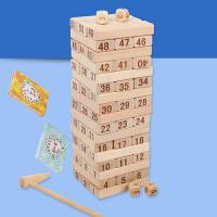 榉木叠叠乐数字堆堆乐层层叠抽抽乐积木幼儿童力桌游玩具