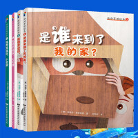 【正版新书】 维斯蒂塔绘本5-8(全套4册精装)儿童绘本 3-4-5-6-7周岁故事书宝宝睡前故事 儿童绘本书籍幼儿书
