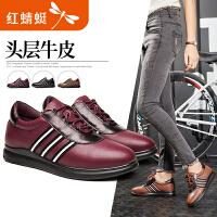 红蜻蜓女鞋秋季新品 简约百搭时休闲鞋 圆头平跟女单鞋