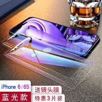 苹果6钢化膜iphone6plus全屏i6s覆盖i6splus手机膜护眼蓝光苹果6sp刚化玻璃抗蓝光