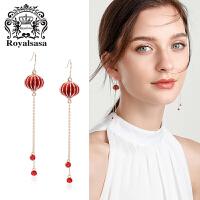 皇家莎莎(Royalsasa)耳钉女士款新年喜庆红色灯笼新娘耳环流苏耳坠时尚简约首饰品送女友生日礼物