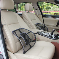 汽车腰靠夏季车用靠背腰枕汽车透气靠垫座椅 腰垫冰丝护腰靠枕