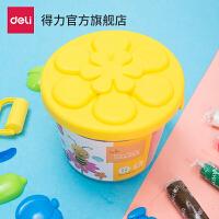 得力文具6483彩泥套装24色内附工具学生儿童用手工diy制作橡皮泥
