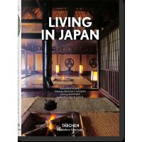 现货塔森出版住在日本 英文原版LIVING IN JAPAN 日本风格传统建筑设计 日本独特东方极简主义美学元素 艺术建