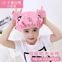 可爱卡通小孩儿童浴帽防水中大童沐浴洗澡帽干发帽宝宝护耳洗头帽