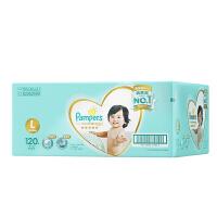 一级帮宝适日本进口纸尿裤大码L120片 宝宝婴儿尿不湿a198