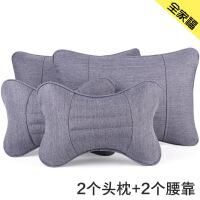 汽车头枕颈枕一对车用透气靠枕养生仿亚麻护颈枕车载夏季枕头用品SN0734