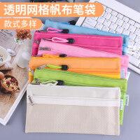 创易笔袋韩国文具袋简约铅笔盒男女小清新透明笔袋可爱文具盒5个