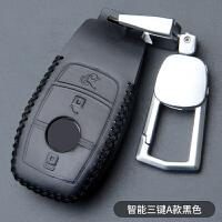 奔驰新e级钥匙包专用于C级E级S级ML450glk300头层牛皮钥匙包套扣