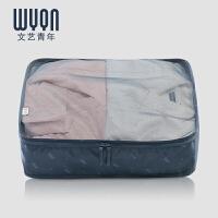 整理包衣物收纳整理袋内衣洗漱收纳包旅行收纳袋行李分装