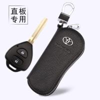 丰田卡罗拉凯美瑞RAV4锐志霸道威驰直板真皮汽车钥匙包套