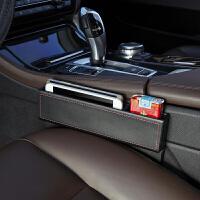 汽车收纳盒座椅夹缝通用车载缝隙钥匙杂物置物储物箱零钱手机