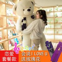?抱抱熊2米泰迪熊猫毛绒玩具生日礼物女生1.6娃娃大熊公仔送女友