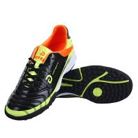 etto英途 足球鞋TF碎钉防滑成人款儿童足球训练鞋SS5120