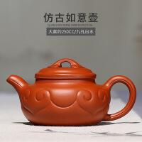 宜�d紫砂�卦��V手工泡茶�刂炷嗖杈叻鹿湃缫��