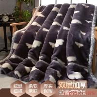 珊瑚绒毯子冬季加厚保暖双层毛毯单人宿舍学生垫床单小被子