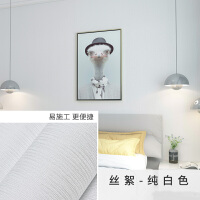 北欧现代简约自粘墙纸宿舍ins森系纯素色卧室自贴壁纸防水可擦洗 仅墙纸