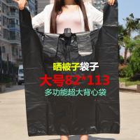 2018新品黑色背心袋加厚晒被服装进货大号搬家打包袋方便手提塑料袋子垃圾袋 55*80厚114个