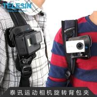 For GoPro配件Hero65小蚁4K米家运动相机旋转帽夹子泰讯背包夹