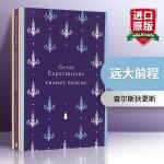 Great Expectations 远大前程 英文原版小说 孤星血泪 狄更斯 Penguin Classics 企鹅