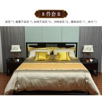 美式床上四件套件欧式宫廷轻结婚床品样板房间多件套定制