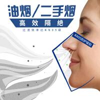 防甲醛口罩孕妇专用活性炭厨房防油烟二手烟装修异味喷漆防毒