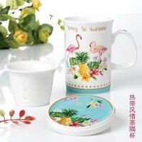 办公室泡茶杯子带盖勺陶瓷马克杯带过滤水杯红茶杯创意个性花茶杯96 热带风情茶隔盖杯(送勺)