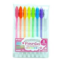 晨光文具粉彩笔AGP61303彩色中性笔水笔贺卡黑纸卡涂鸦笔八色