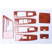 雷克萨斯ES13-17款改装桃木/碳纤维内饰装饰贴件饰件防刮改装 汽车用品