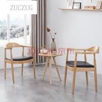 ZUCZUG北欧美式餐椅肯尼迪总统椅家具式酒店咖啡厅西餐厅实木椅子售楼处洽谈椅 +圆几+