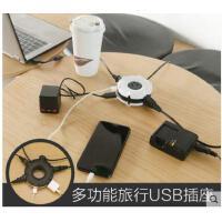 USB插座电源转换插头日本旅行欧标港版德标电插座旅游全球通用充电转换器