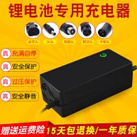 锂电池充电器24V36V48V60V72V电动车锂离子充电器42V54.6V滑板车