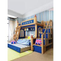 【支持礼品卡】全实木上下床小孩床城堡滑梯高低床儿童床男孩双层床3xg