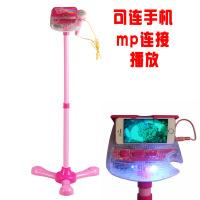 ?儿童麦克风扩音音乐话筒玩具 带支架扩音卡拉OK唱歌玩具话筒