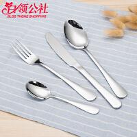 白领公社 餐具套装 家用创意欧式加厚不锈钢西餐牛排刀叉勺四件套组合便携式厨房用品