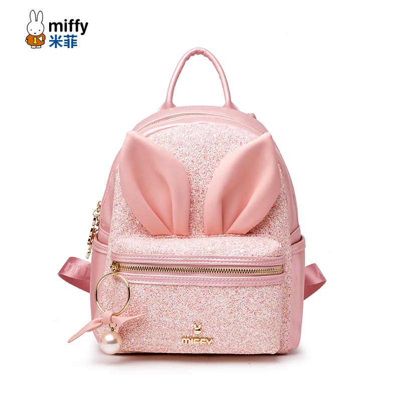米菲双肩包女2019新款韩版可爱迷你兔耳学生背包亮片可爱卡通书包