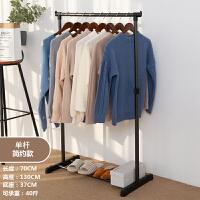 室内晾衣架落地家用阳台晾衣杆简易折叠卧室挂衣架子单杆式晒衣架