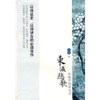东瀛悲歌:和歌中的菊与刀