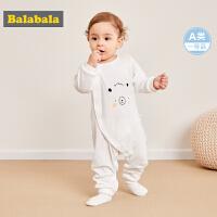 巴拉巴拉婴儿连体衣哈衣新生儿秋冬衣服宝宝睡衣包屁衣0-3个月