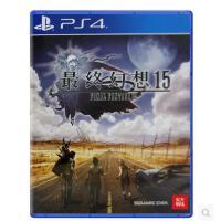 全新PS4游戏 FF15 国行中文 最终幻想15 普通/铁盒版 带特典 ACT动作游戏