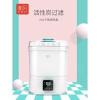 奶瓶消毒器带烘干宝宝煮奶瓶消毒柜婴儿消毒锅大容量8006a481